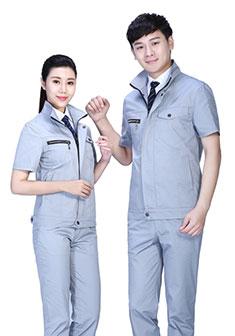 银灰色620夏季工作服