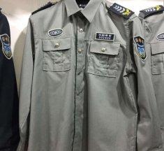 保安服套装